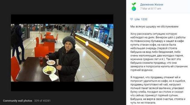 bezdomna kobieta z rosji 2