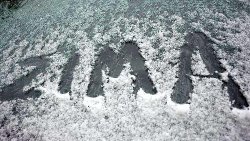 pogoda piątek mróz zima oblodzenia