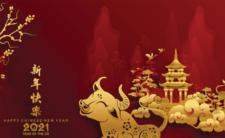 Wielki horoskop na rok Bawoła