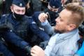 Kandydat na prezydenta aresztowany. Usłyszał zarzuty karne