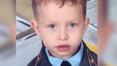 Zaginęło dziecko - gdzie jest Marek Rybak?