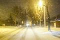 Ostrzegaliśmy! Nadchodzi zima, na horyzoncie mróz i śnieg