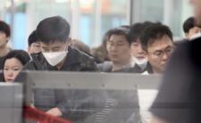 Chiny wprowadzają lockdown z powodu COVID-19. Xiamen zamknięte